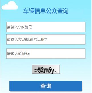 深圳国五车禁令延迟!