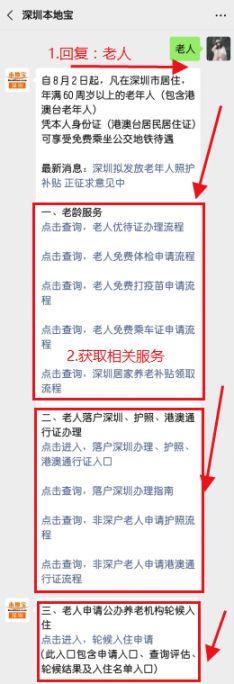 http://www.weixinrensheng.com/jiaoyu/894395.html