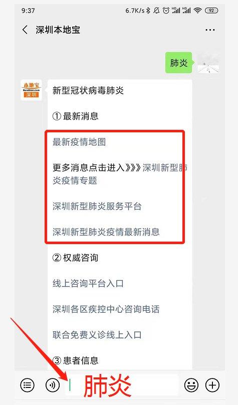 2020深圳各大减租购物中心、减租时间及减租金额