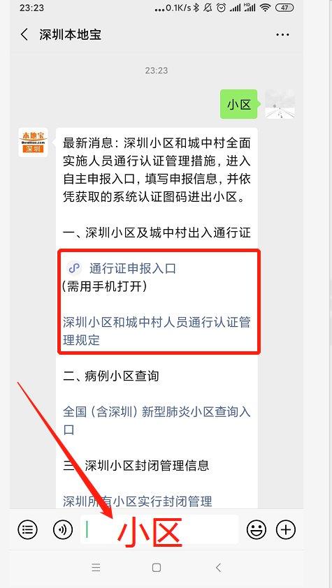 http://www.szminfu.com/qichexiaofei/40198.html