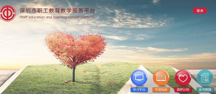 http://www.21gdl.com/guangdongjingji/210737.html