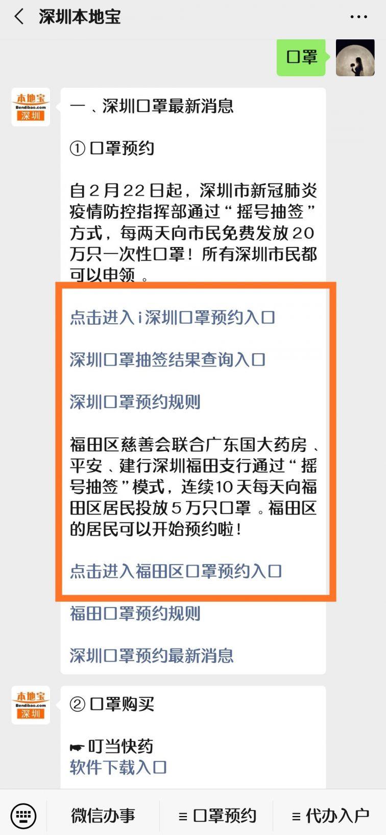 http://www.21gdl.com/kejizhishi/214389.html