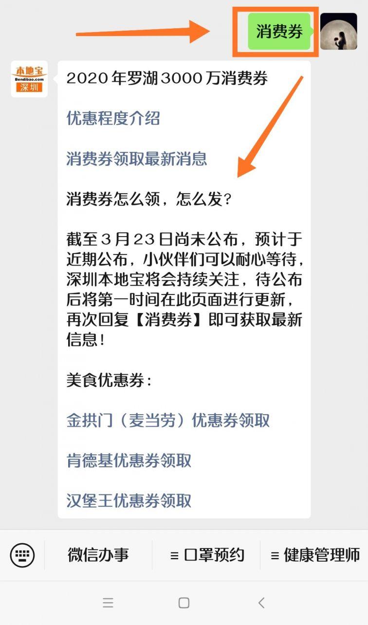 http://www.szminfu.com/tiyuhuodong/43625.html