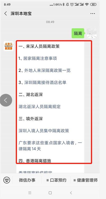 http://www.edaojz.cn/youxijingji/540607.html
