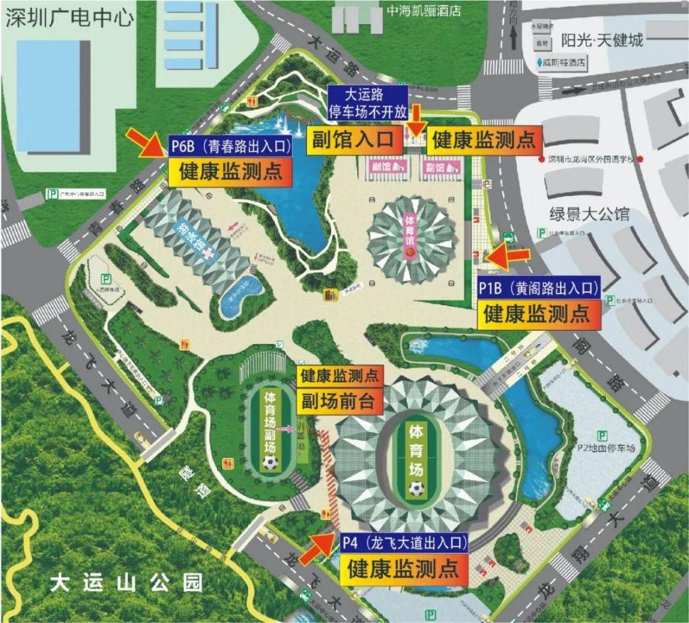 7月1日深圳大運中心全民健身免費開放