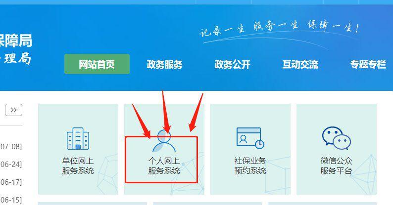 深圳符合申领失业补助金条件的失业人员可以申请补发失业补助金