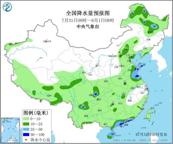最新天兔台风路径图_2020年3号台风最新消息及台风路径图- 深圳本地宝