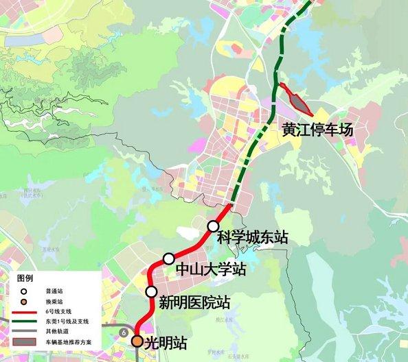 深圳地铁6号线8月即将开通 27个站已就绪