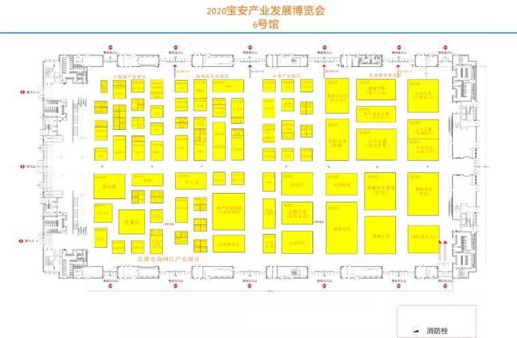 2020年深圳宝博会超全观展指南