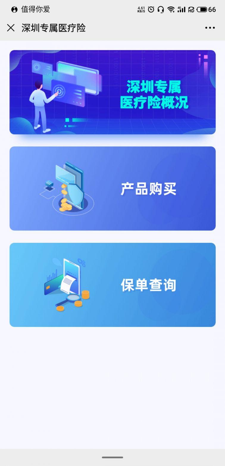 http://www.fanchuhou.com/caijing/2965902.html