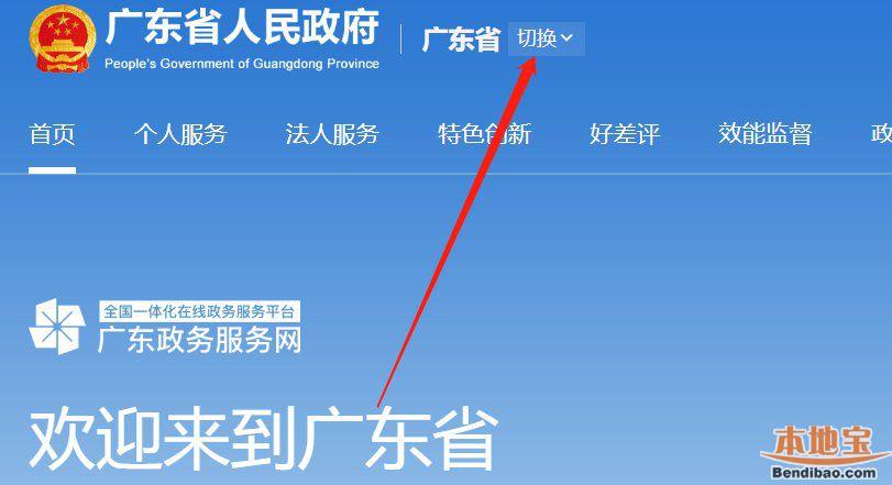 2021年深圳兒童健康成長補貼申領指南(时间 条件 入口 流程)