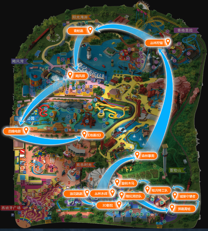qq宠物欢乐谷在哪里_深圳欢乐谷适合儿童玩的地方有哪些 - 深圳本地宝