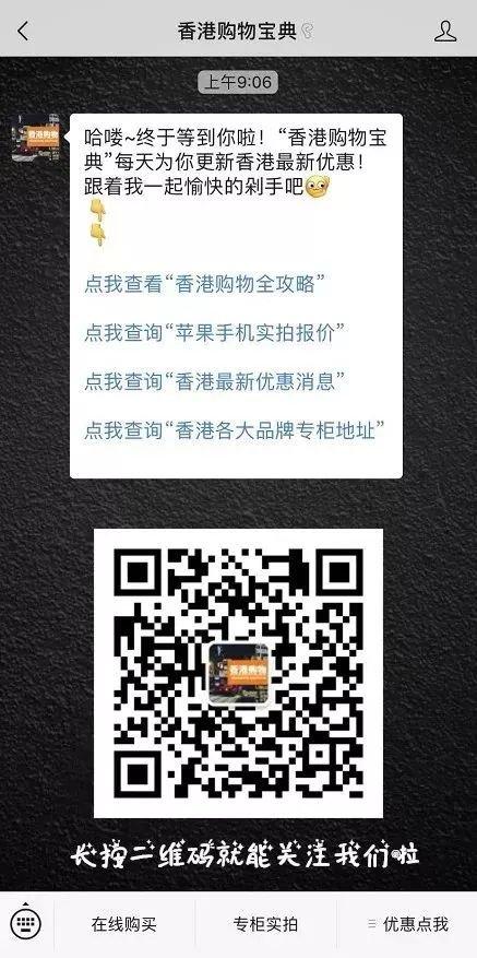 2020香港春节放假时间(放几天)