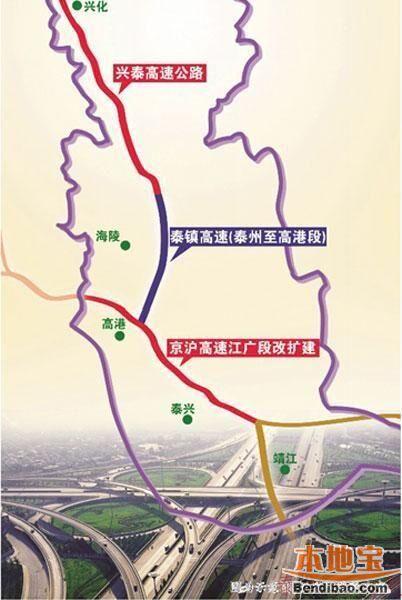 泰镇高速地图走向详情
