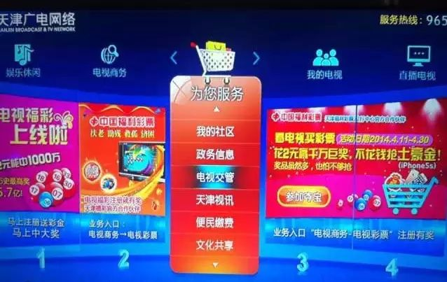 天津交通违章的9种查询方法