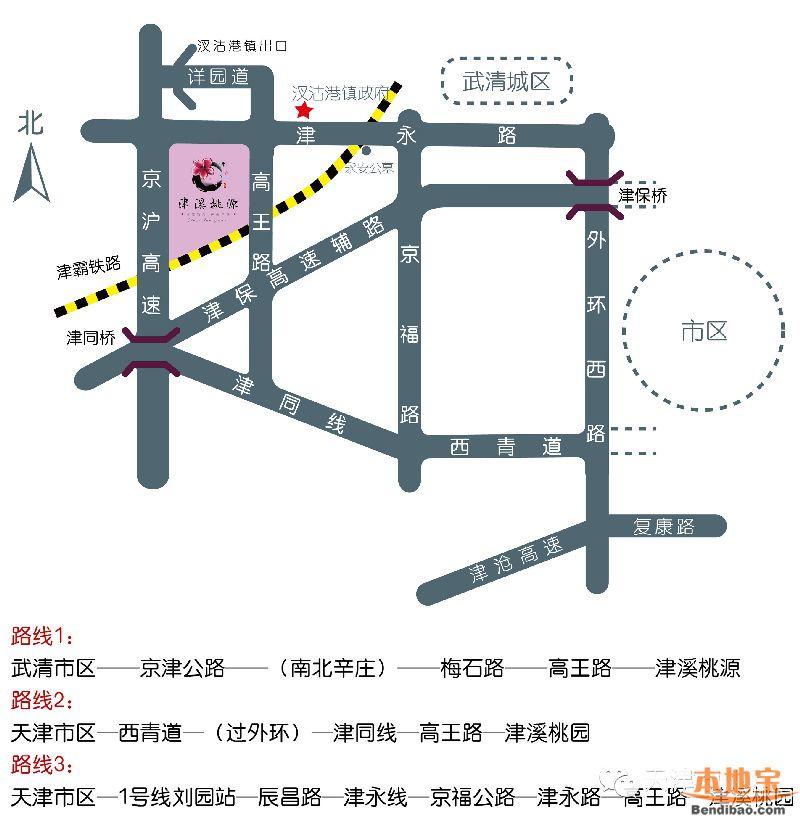 2016年汊沽港镇第二届天津津溪桃花节活动时间地点自驾乘车指南