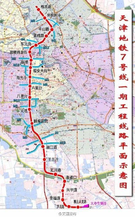 天津地铁7号线线路图图片