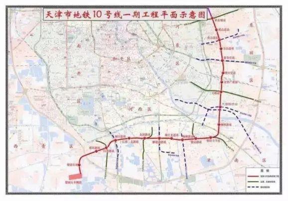 天津地�_天津地铁10号线6月份动工 预计2019年通车