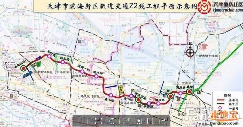 天津地铁Z2线最新消息 线路图 站点 开工时间图片