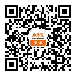 i如何连接天津方特WiFi