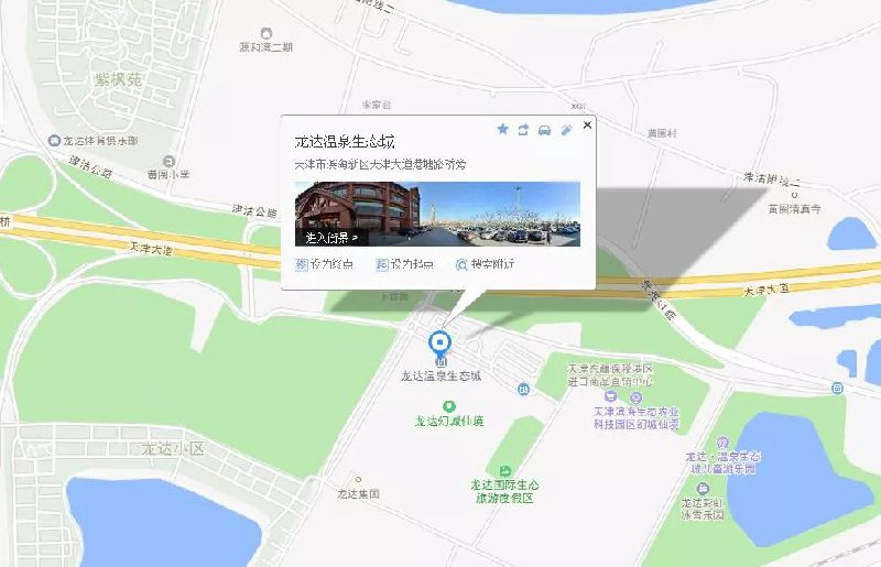 2018滨海新区阿凡达国际奇幻灯光秀(门票 时间 地点)