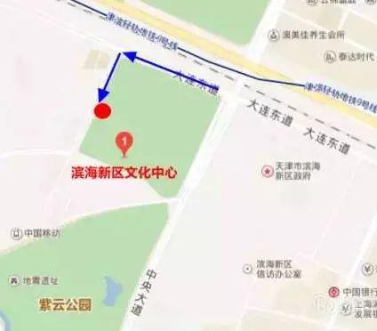 滨海图书馆交通指南(地铁 公交 自驾 停车)