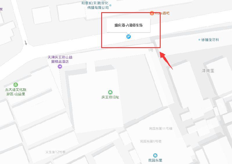 2018天津庆王府8月正式对外开放 门票折扣
