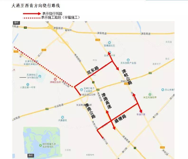 津港公路局部路段半幅大修施工