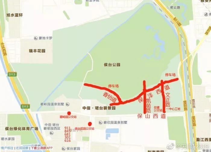 天津水西公园入口在哪?