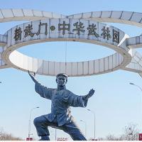 2020天津西青區精武鎮中華武林園新春廟會攻略