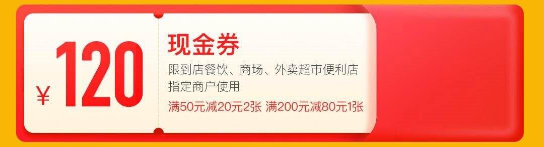2020天津高新区消费券领取攻略(时间 领取方式)