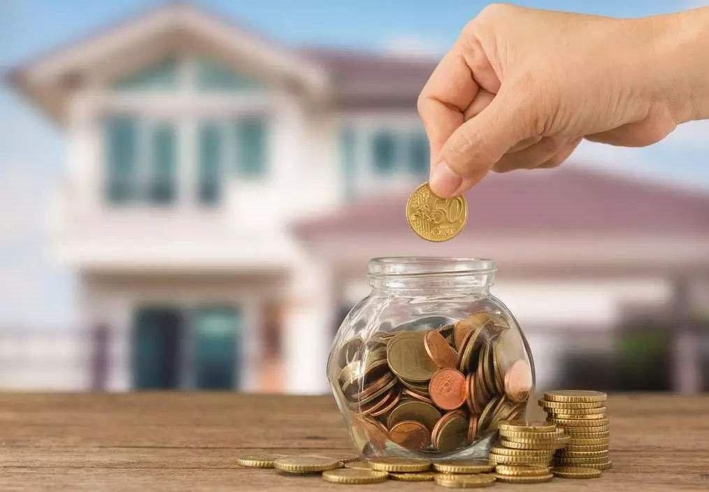 外地公积金在天津贷款流程