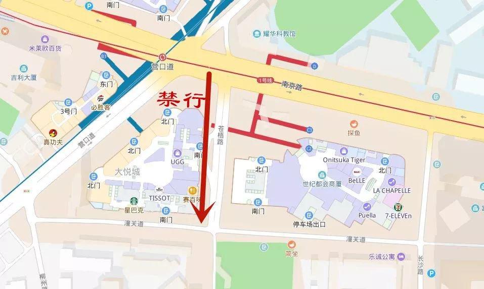 2019西开教堂平安夜圣诞节活动 交通管制