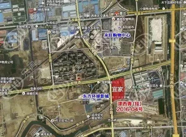 天津中北宜家开业时间 营业时间