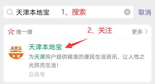 2020天津开放的公园信息汇总(持续更新)
