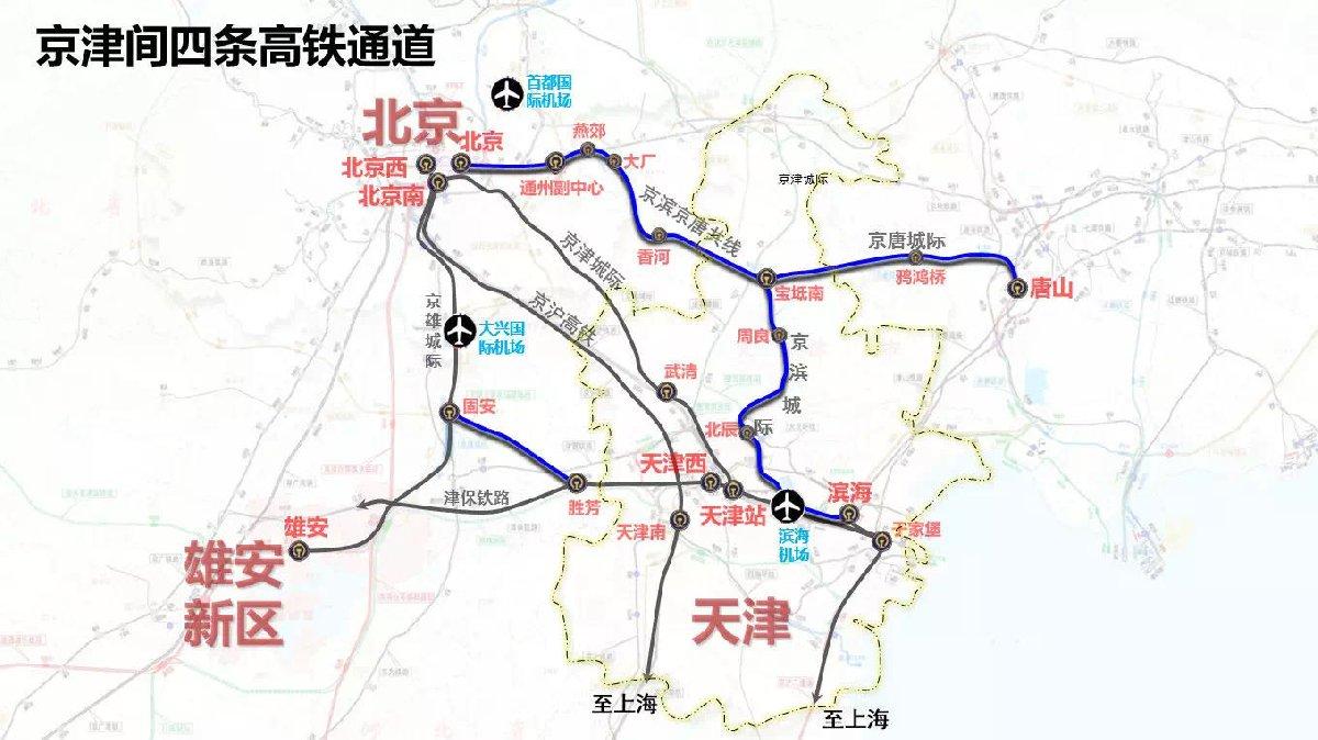 天津宝坻区_京滨铁路至天津西站联络线(线路图+开通时间)- 天津本地宝