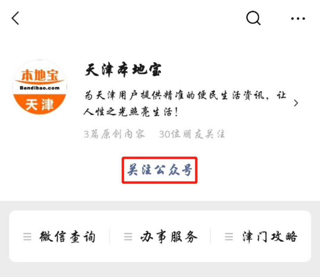 天津北疆博物馆游玩全攻略(时间 地点 门票)