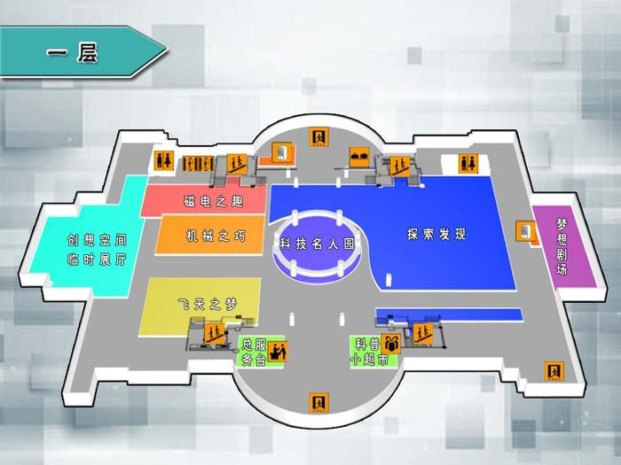天津科技馆开放时间