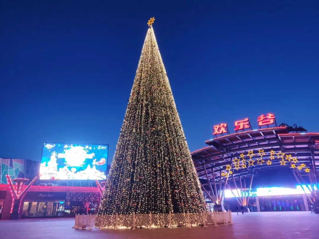 2019天津圣诞小镇游玩攻略(时间 地点 门票)