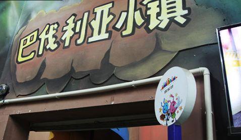 天津欢乐谷七夕活动(活动详情及游玩攻略)