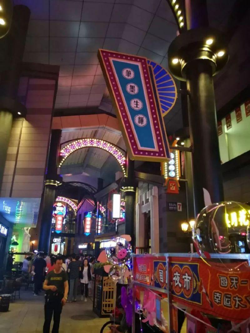 天津夜市在哪 最全的大天津夜市盘点(一)