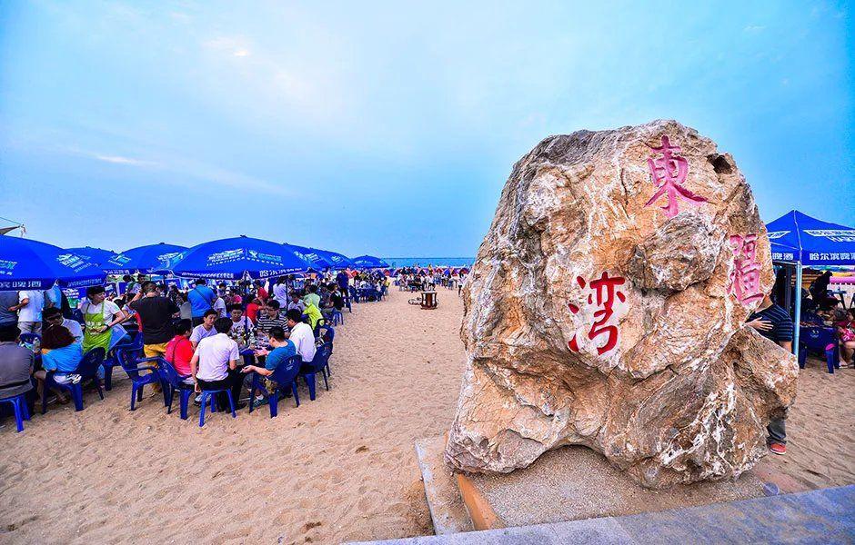 天津东疆湾沙滩好玩吗?