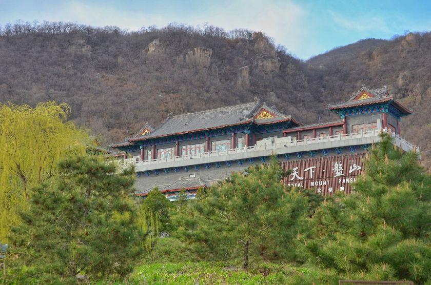 天津盤山景區7月15日恢復開放