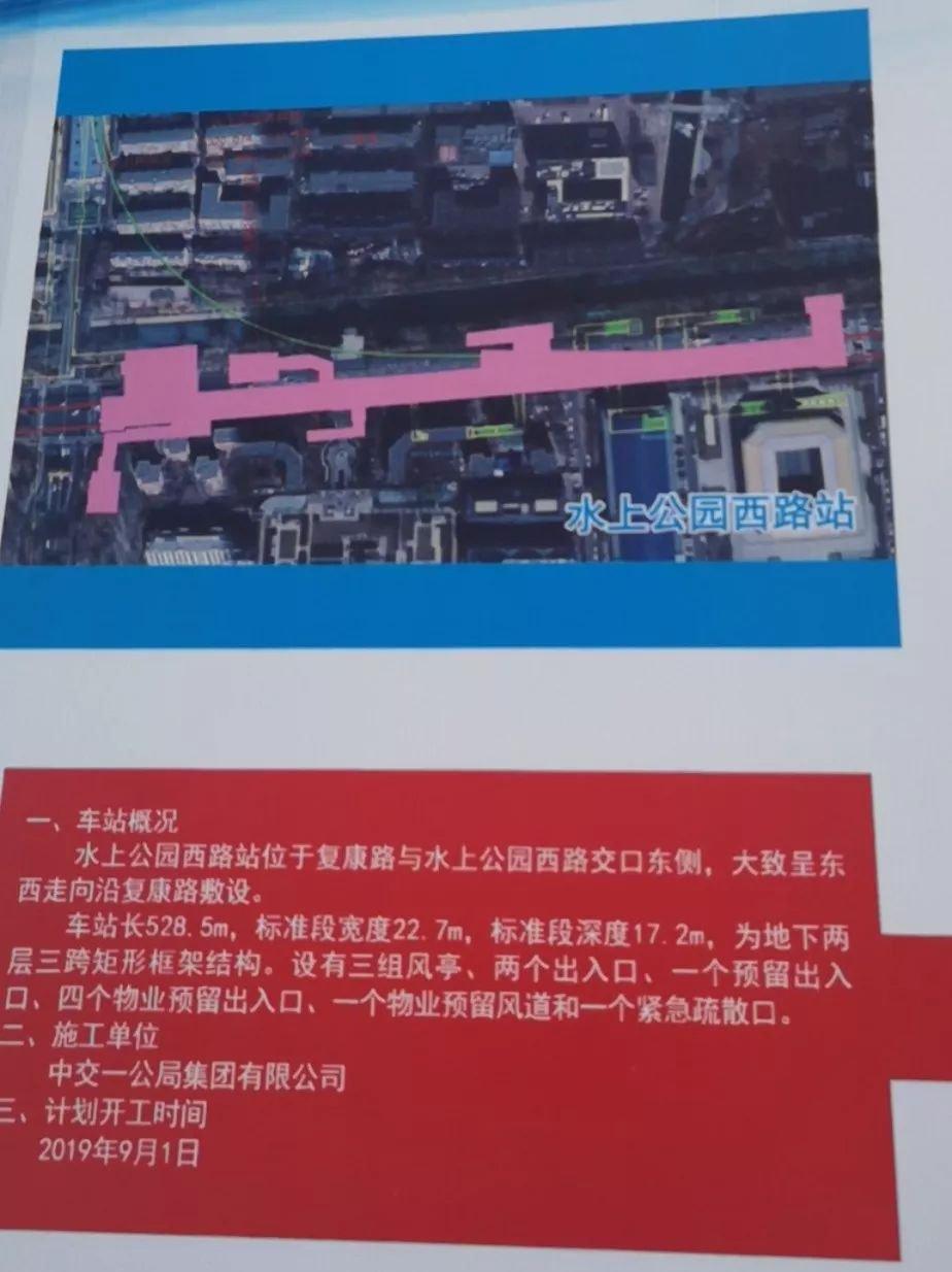 天津新外环_天津地铁11号线最新消息(线路图+站点+开工时间)- 天津本地宝