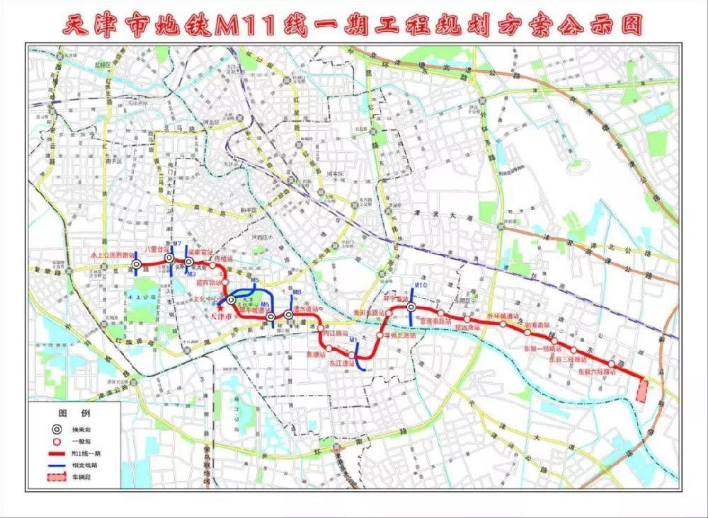 天津地铁11号线最新消息(线路图 站点位置查询 开通时间)