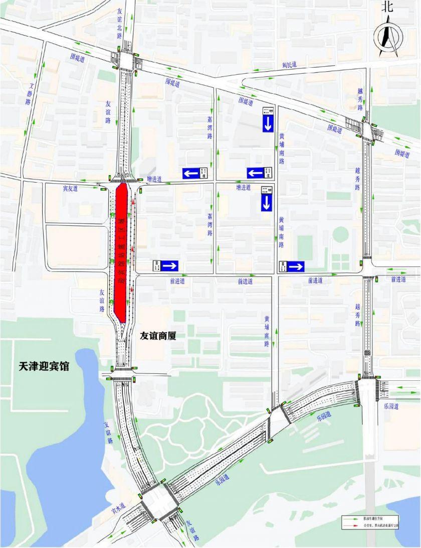 天津地鐵11號線施工道路變化匯總