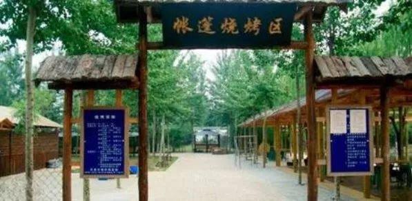 天津周边最值得去的10家农家乐