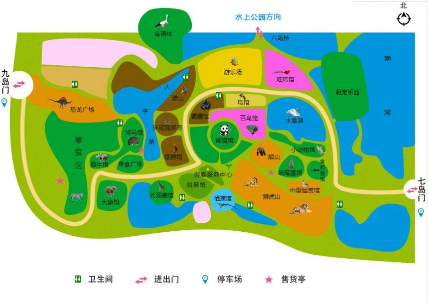天津動物園導覽圖