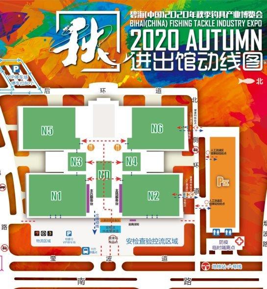 2020天津梅江渔具展什么时候开展