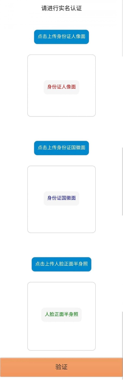 2020年天津文惠卡新用戶微信辦理指南